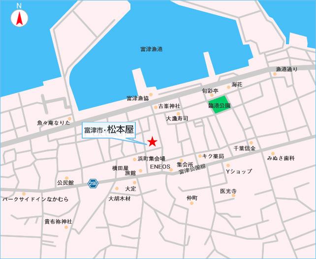 松本屋へのアクセス