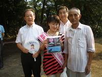 富津観光大使